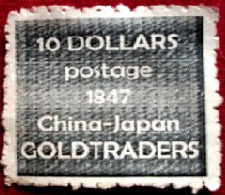 francobolli cinesi rari China Japan Gold Traders