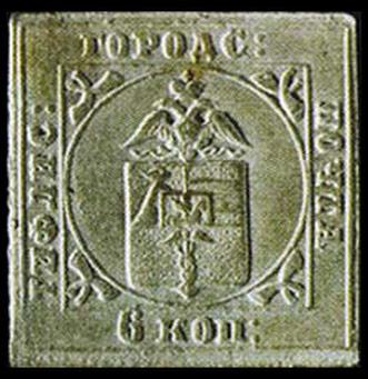 francobolli di valore-russo