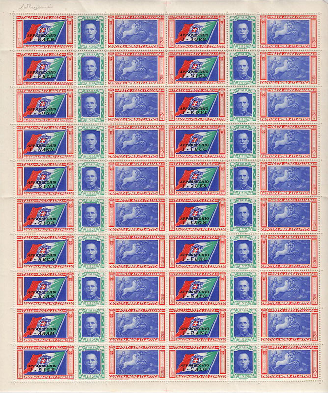 francobolli-rari-italiani-trittici-balbo