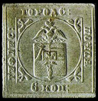 francobolli-russi-rari