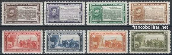 Francobollo San Marino: Cinquantenario della morte di Giuseppe Garibaldi 1932