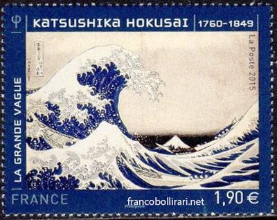 Francobollo raro francese - Katsushika Hokusai